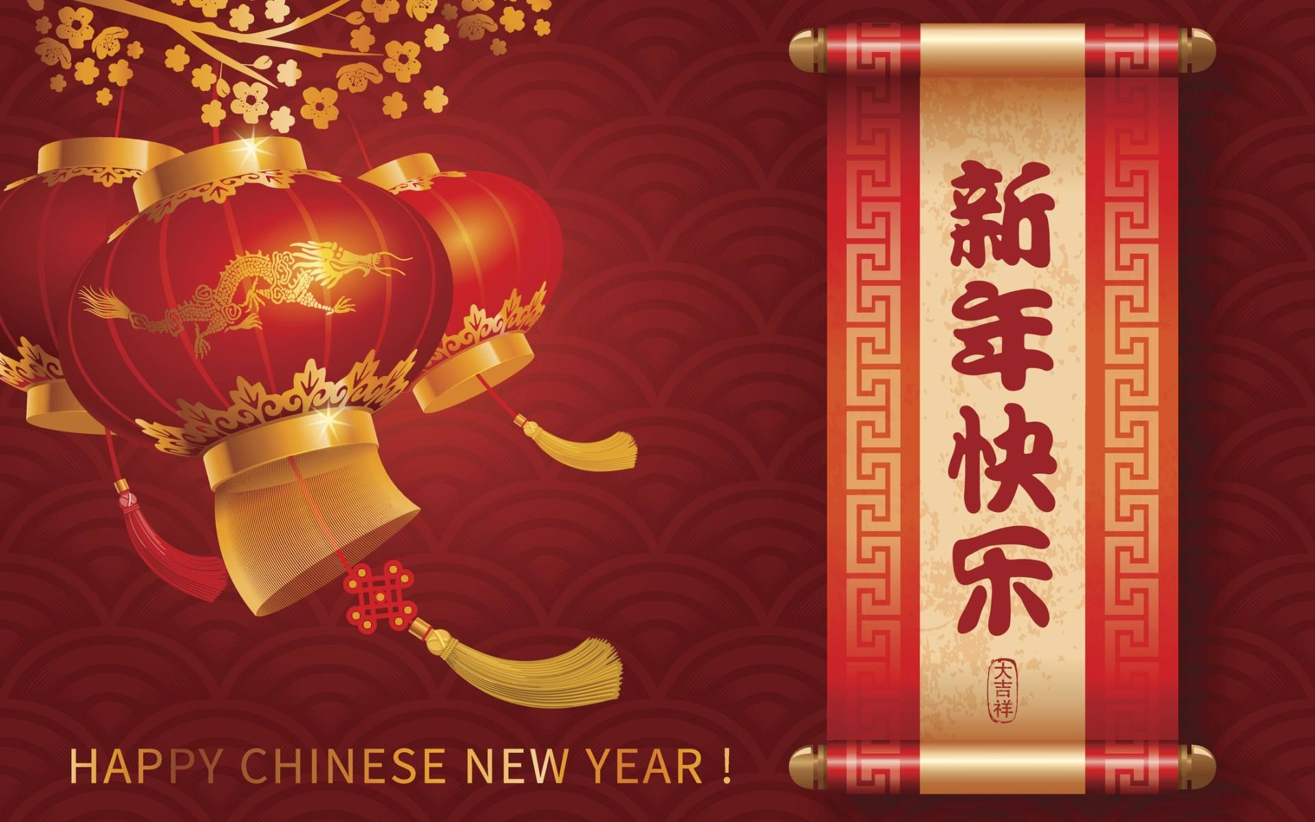 Holiday Notice - Chinese New Year Holiday