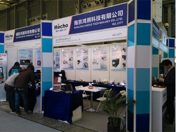 PHOTONICS CHINA 2017/3/14~3/16